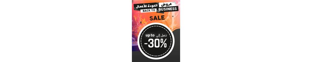 Buy Beverage Clearance  in UAE, including Dubai, Abu Dhabi, Sharjah, Al-ain - Ekuep United Arab