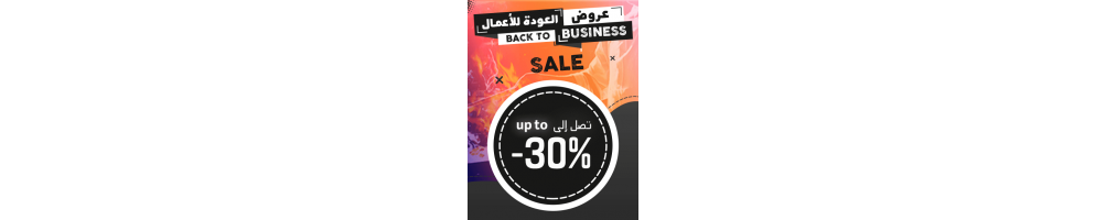 Buy Cooking Equipment Clearance  in UAE, including Dubai, Abu Dhabi, Sharjah, Al-ain - Ekuep United
