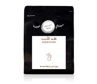 Jazira Coffee - Blonde - Grind 250 gram